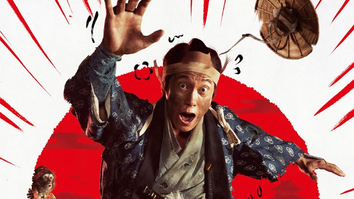 AFFD 2016 Web Samurai Hustle