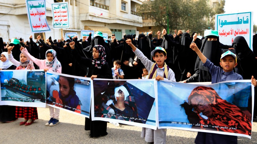 Yemeni chidren and women protests airstrikes that have killed civilians
