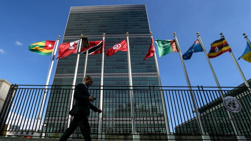 Flags by the UN headquarters ahead of the 71st session of the United Nations General Assembly