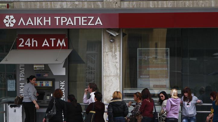 Cyprus Financial Crisis
