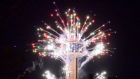 NBC 5 Broadcasting Annual New Year's Eve TV Special 'Lone Star NYE Live'