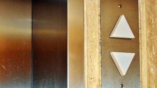 elevator other