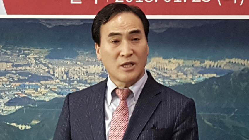 South Korea China Former Interpol President