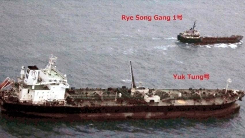 Japan North Korea Sanctions Evasion