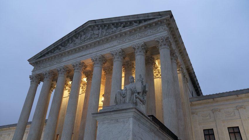 The U.S. Supreme Court building exterior