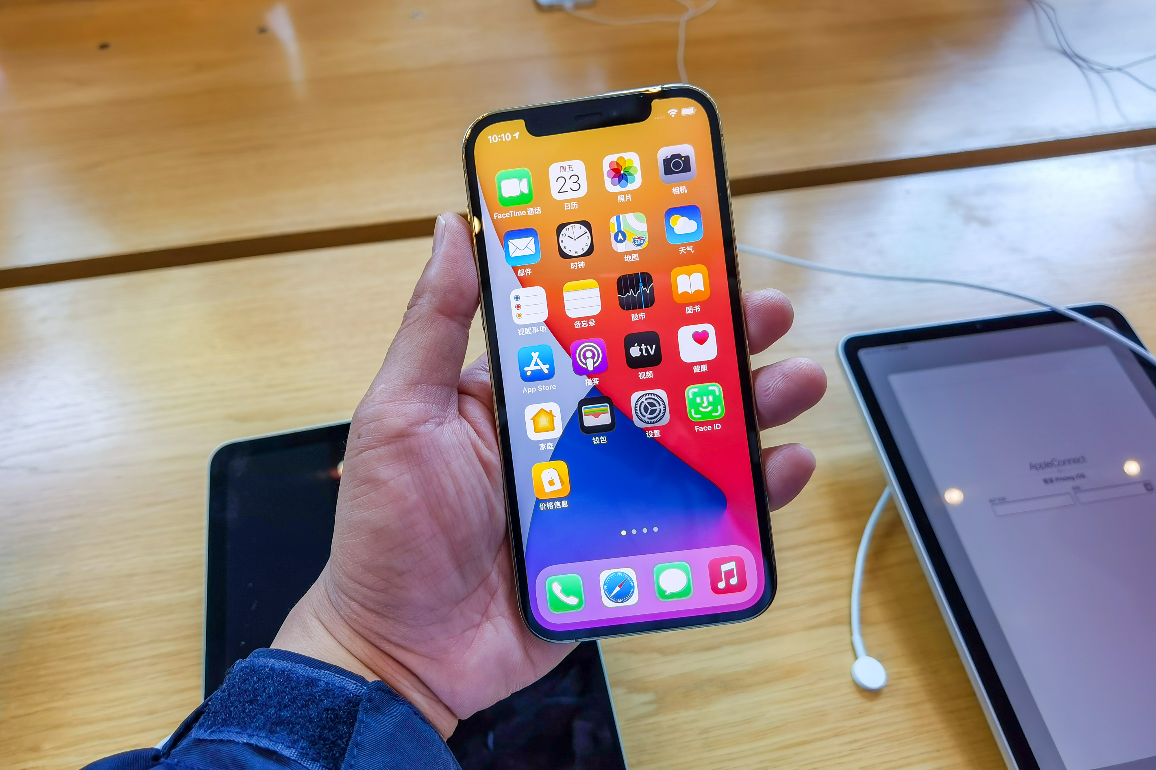 How to Update Apple Devices to Correct Security Issue
