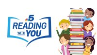 Reading With You: Summer Edition 2021