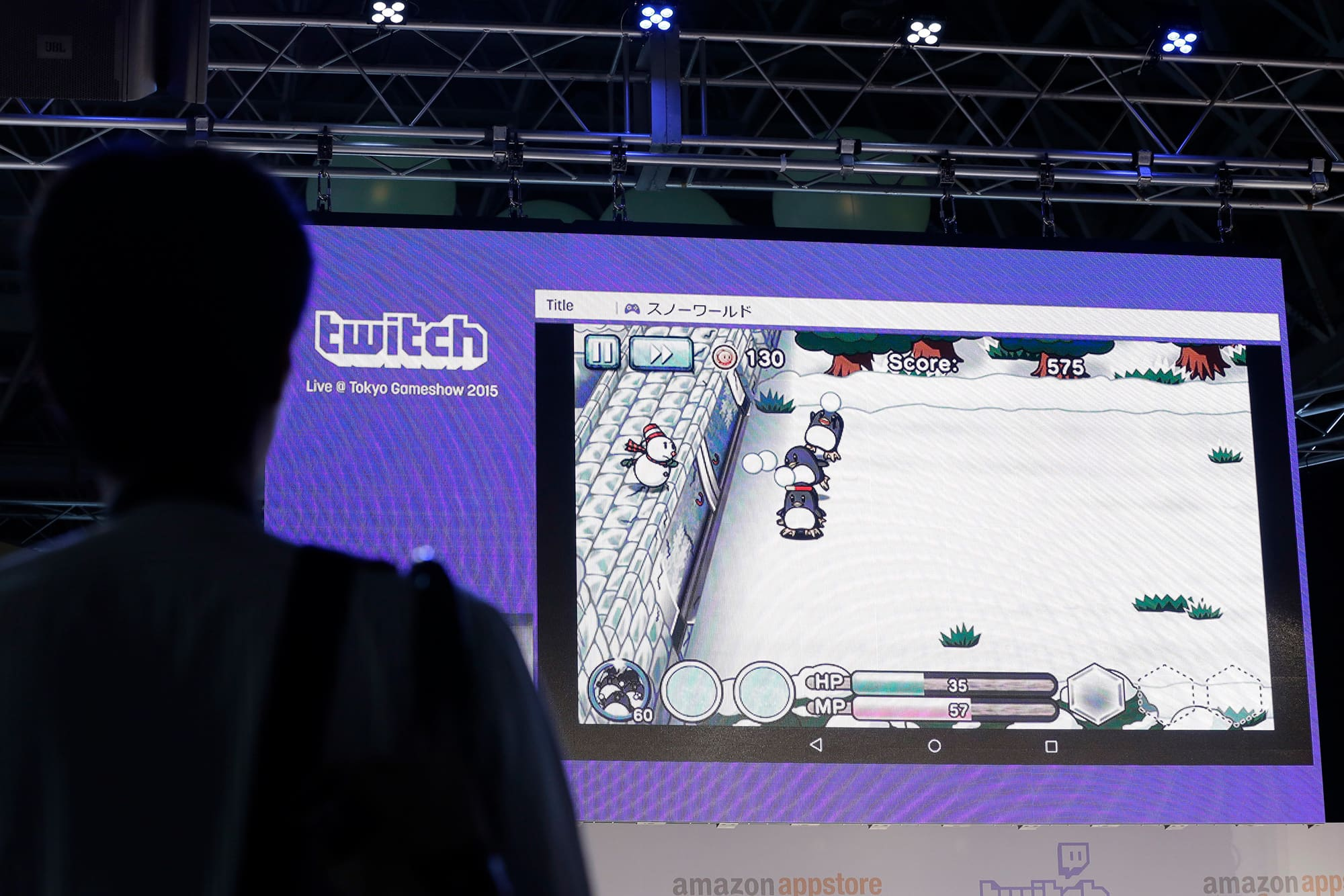 Hacker Breaches Amazon's Twitch Video Site, Exposing Future Product Plans
