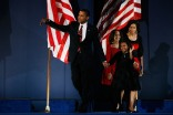 Michelle Obama Wears Narciso Rodriguez for Election Night