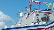 [UGCDFW-CJ]USS Fort Worth Commissioning