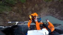Dramatic Rescue From Cliff Side