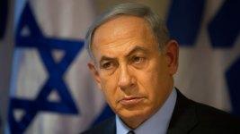 Israel's Netanyahu to Meet With Clinton, Trump on Sunday