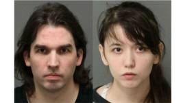 Family Member Brings 3-State Case of Incest, Triple Murder Into Focus