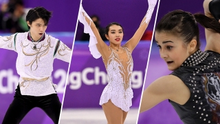 Fashion Watch: Best (and Worst) 2018 Olympic Skating Outfits