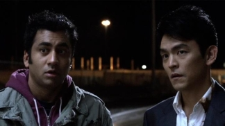 """A Very Harold and Kumar 3D Christmas"" Trailer"