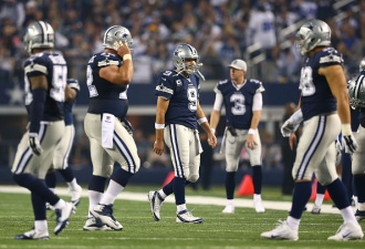 Dallas Cowboys Make Several Additions to the Offensive Line