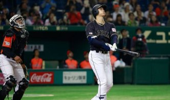 The Pursuit for Japanese Superstar Shohei Ohtani