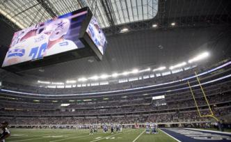 New Rules Address JerryTron, Other Issues