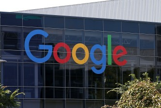 Group Files Complaint Over Google's Tracking of In-Store Purchases