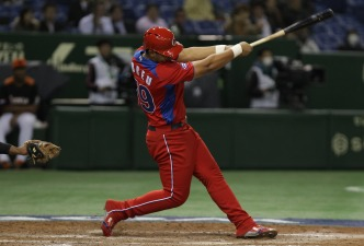Rangers Could Land Cuban Slugger