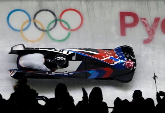 Two Texans Have Work Cut Out for Them in Bobsled