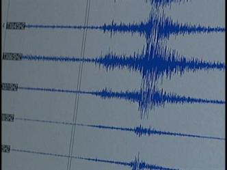 2.7-Magnitude Earthquake Shakes North Texas