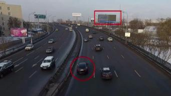'Smart' Billboards Will Watch You Drive