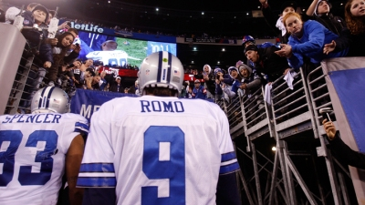 "Romo: Offensive Line Getting ""Better and Better"""
