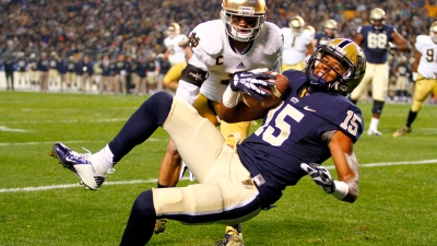 Cowboys Move Up Again, Grab Pitt WR Devin Street