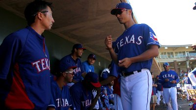 Darvish Scratched For Neck Stiffness