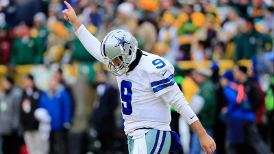 Time to Acquire Heir to Tony Romo's Throne
