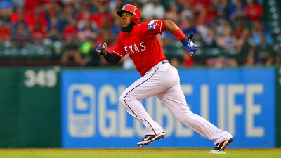 Andrus Streak Ends in Disappointing Way