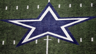 Cowboys Announce Partnership With Reliant Energy