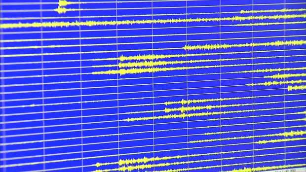 Nine Earthquakes Rattle North Texas