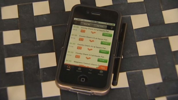 [DFW] Field Agent App, Make Money as You Shop
