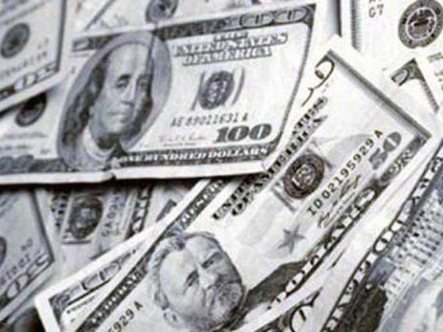Texas Car Title Payday Loan