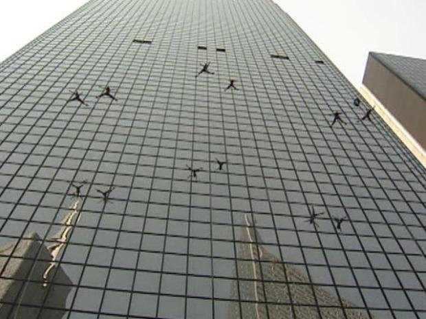 [DFW] Dancing on the Side of a Skyscraper