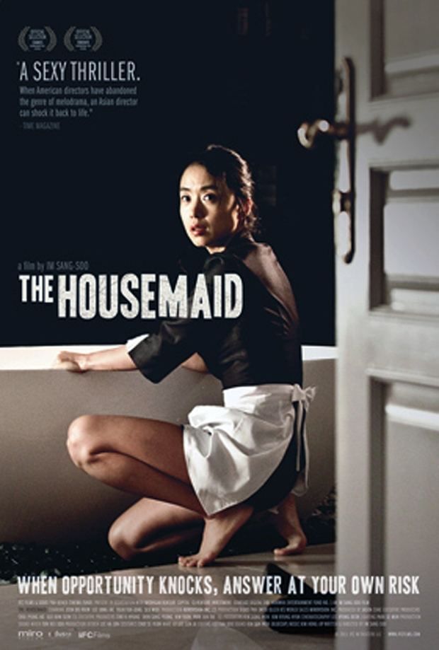 """Scenes From """"The Housemaid"""""""