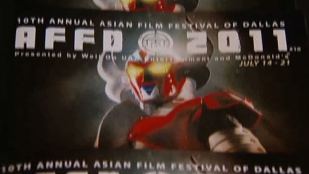 [DFW] Asian Film Festival Opens Thursday