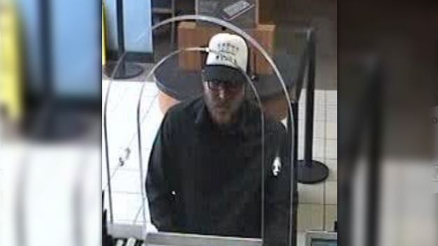 NRH Police Need Help Identifying Man Who Robbed Bank