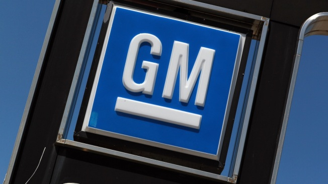 GM Financial to Expand Arlington Operations Center