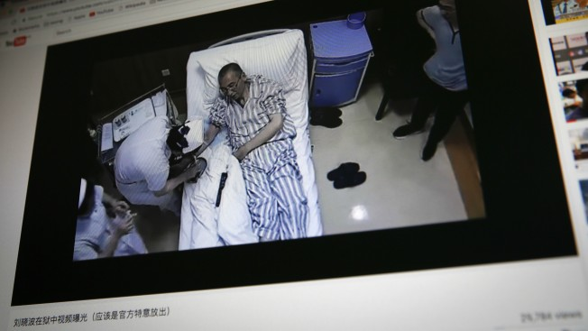 Nobel laureate Liu Xiaobo's breathing has failed: hospital