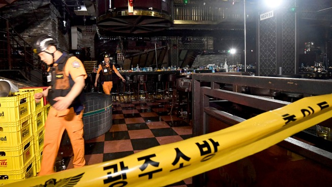 2 Dead, 8 Swimming Athletes Hurt in SKorea Balcony Collapse