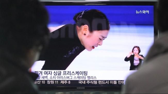 Skating Judges Biased Toward Their Countries, Data Suggests