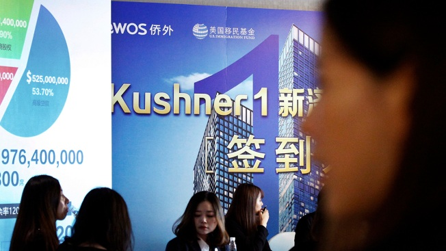 Kushners No Longer Pursuing Funds From Chinese Investors for NJ Real Estate Project