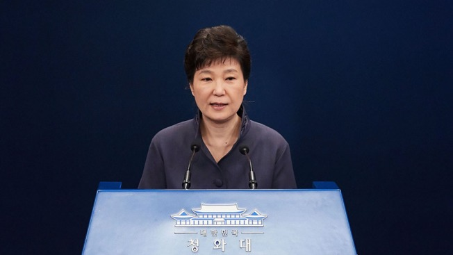 Park's Impeachment Could Split South Korea's Ruling Party