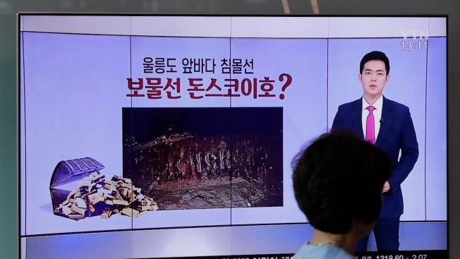 S  Korean Firm Says It's Found Sunken Russian Ship With $132