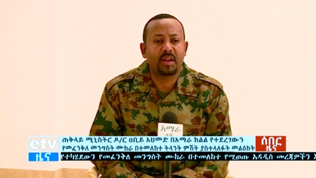Ethiopia Says Military Chief Killed, Regional Coup Failed