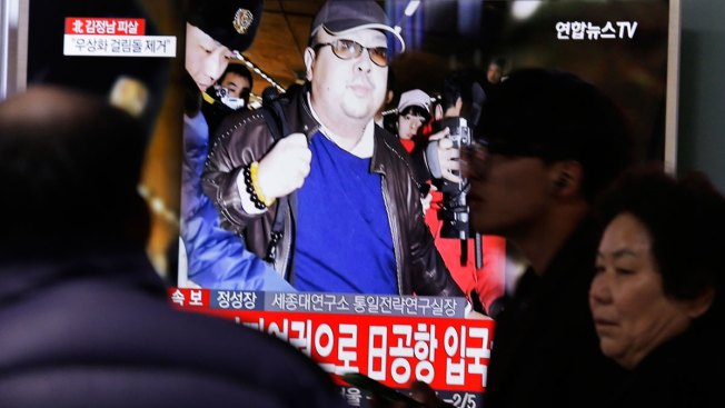 A Second Woman Arrested in Killing of N. Korean Leader's Half Brother