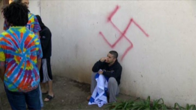 Swastikas Spray-Painted on Jewish Frat House